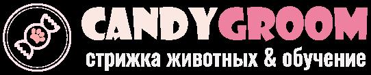 Candygroom - сеть зоосалонов в СПб
