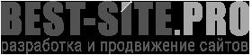 Best-site.pro разработка сайта