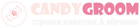Зоосалон Candygroom
